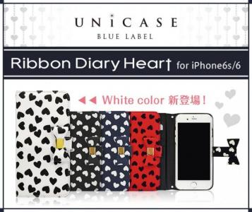Ribbon Diary Heart